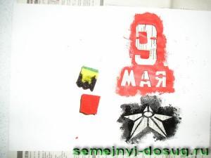 Через трафарет нанесли рисунок черной и красной гуашью