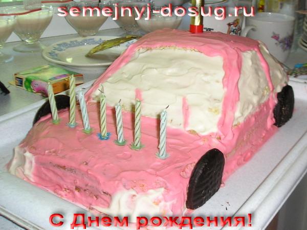 Торт в форме машины