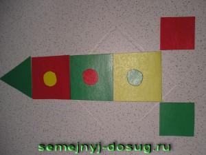Ракета из геометрических фигур