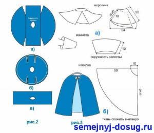 Схемы накидки и воротникакостюма мушкетера