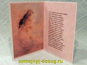 Книга девочка с открытками