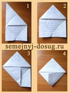 Самодельные открытки детскими руками