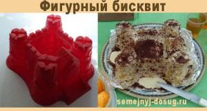 Как приготовить домашний торт-1