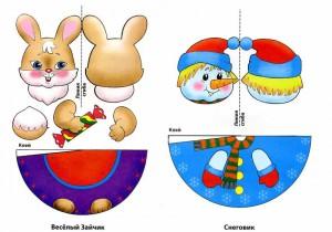Ёлочные игрушки из бумаги-2.2