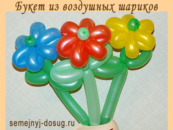 цветы из шариков схема фото