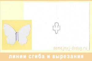 Изготовление открытки с Машей-2