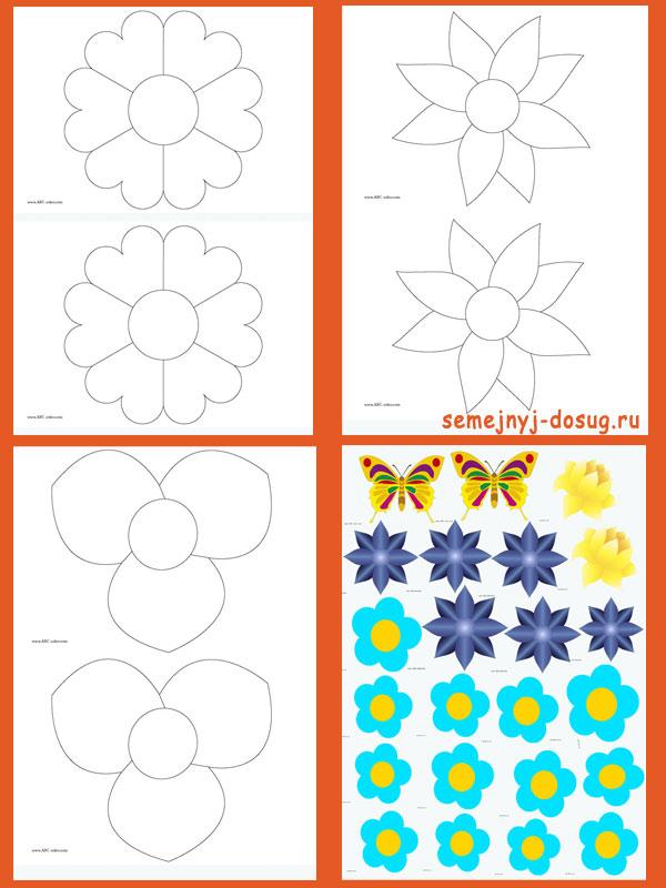 Простые цветы из бумаги своими руками схемы шаблоны для детей