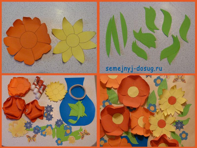 Детское творчество - аппликации