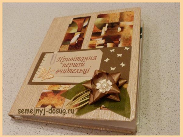 Подарок на память - купить оригинальный подарок на память в 27